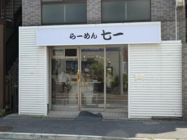 190725shichiichi00