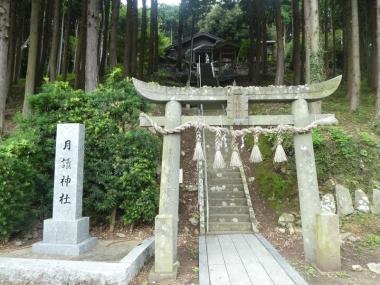 190901tsukuyomijinjya00
