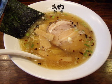 Yamakiya01