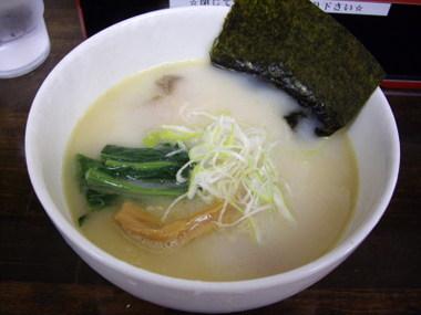 Katsukichi01