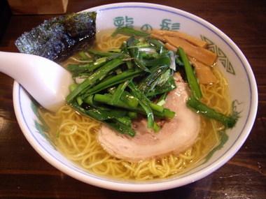 Ryunohige01
