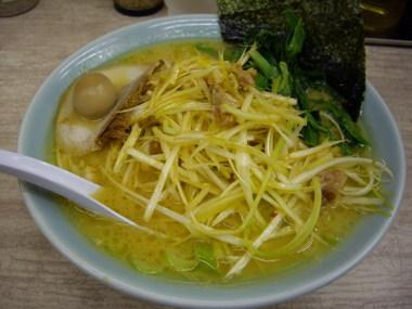 Ikkokuya02