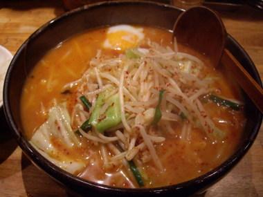 Kyuusyuichiban02