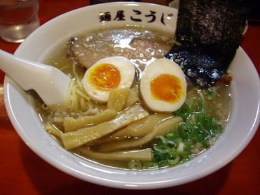 Menyakouji01