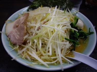 Ichirokuya08