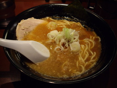 Kazukura01