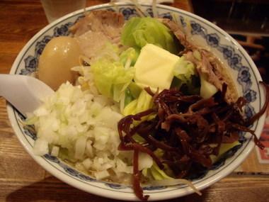 Neppuugyouza01