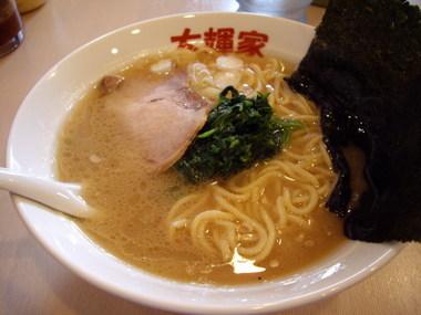 Daikiya001