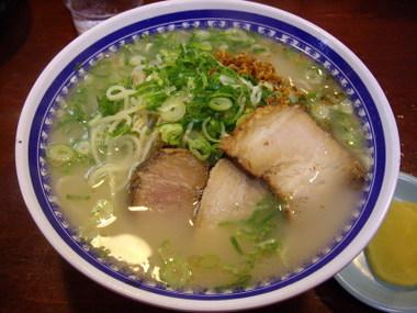 Kuroiwa01