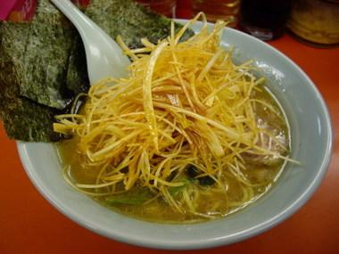 Kashimaya04