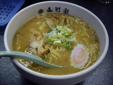 Yamagataya01