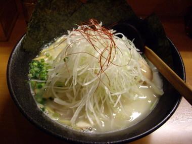 Syamoji02