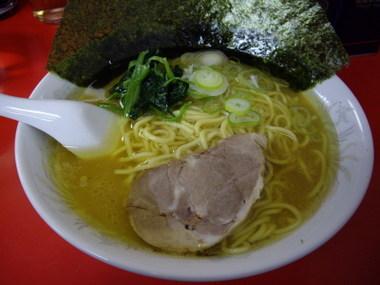Kashimaya08
