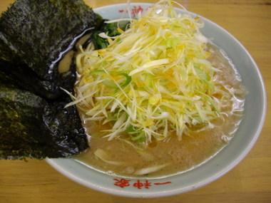 Ichigamiya02