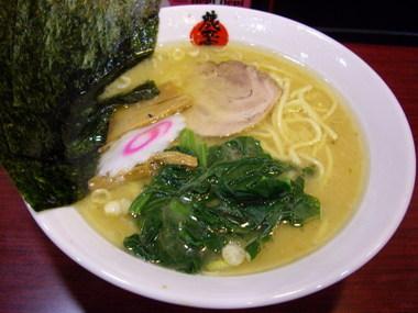 Moriyaramen01