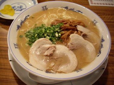 Atagorokusuke01