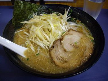 Kikyouya01