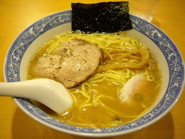 Aobasagamihara01