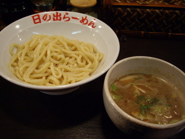 Hinoderamen06