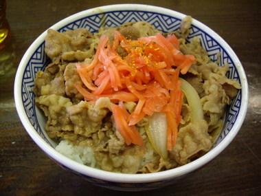Yoshigyu01