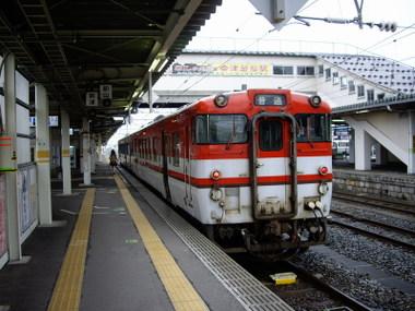 Aizuwakamatu06