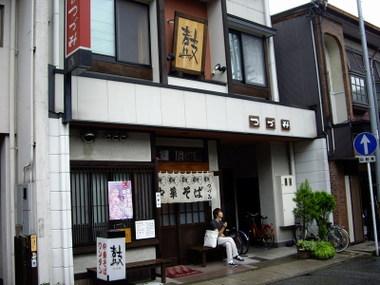 Tuzumi00