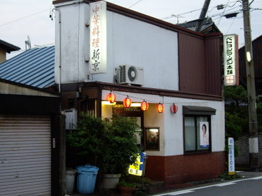 Shinkyou00