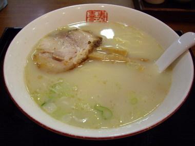Sugakiya01