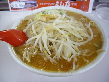 Asahikawayosino01