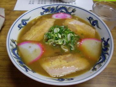 Yamatamesyokudou01