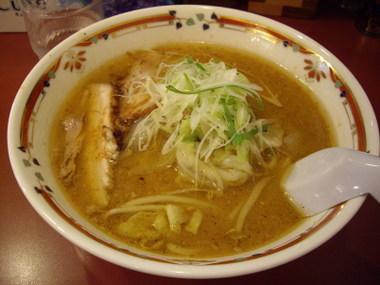 Ookamisoup01