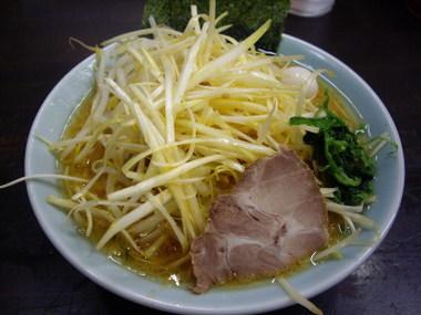 Ichirokuya12