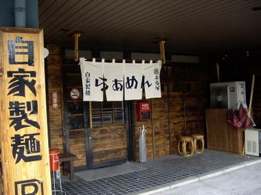 Maruyaseimenjyo00