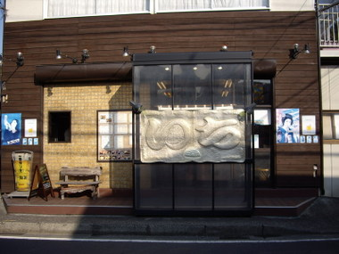 Ichiyouken00