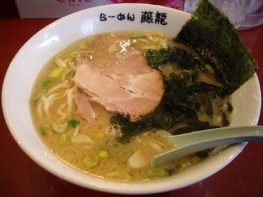 Fujiryuu01
