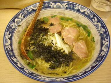 Yamitukiyahonpo03
