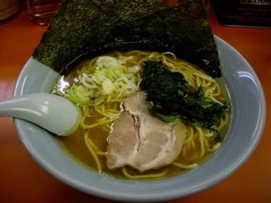 Kashimaya11