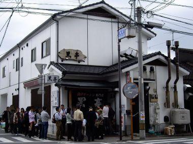 Kokutei00