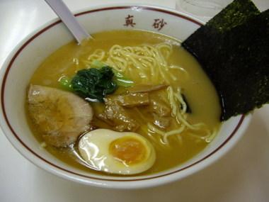 Masago01