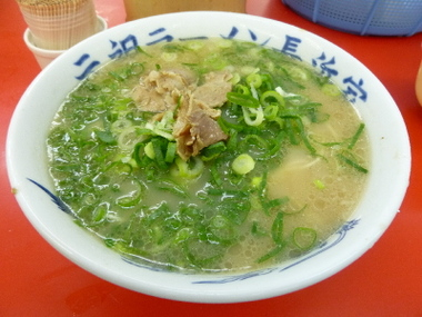 Nagahamake101
