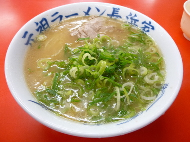 Nagahamake201
