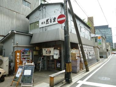 Hakatadaruma00