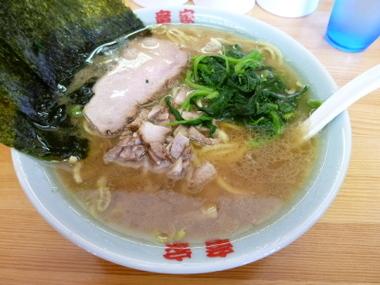 Tatuyasamukawa01