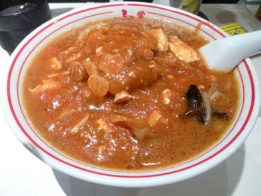 Nakamotomachida01