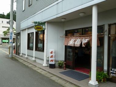 Cyoujyuken00