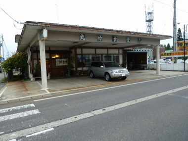 Marutakesyokudou00