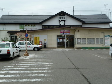 Yuzawa00