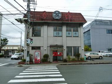Gosaku00