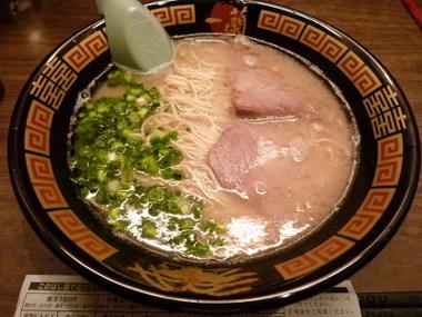 Ichiransakurakicyou01