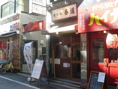Harumichi00